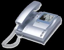 Multitek Görüntülü Diafon. Multitek Bina Konuşma Sistemleri